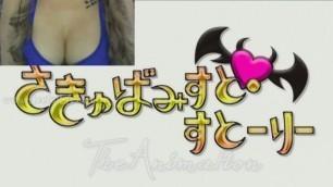 Sexy diablita se la cojen entre dos y le dan por detras - Hentai Succuba Mist Story The Animation - Melinamx Comics