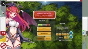 Futa Succu ReaseLotte Adventure 2