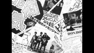 The Wells - Slogan (Live 1987) Turbulence Omnibus 2
